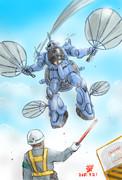 試作MS「グフ飛行試験型プロトタイプ」
