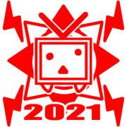 ネット超会議2021マイシンボル