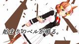 【MMDウマ娘】ベルノライト【モデル配布】