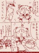 ホワイトデー七駆