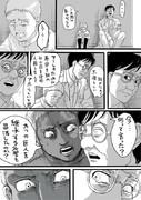 【74話ネタ】クサヴァーさんとライナー③