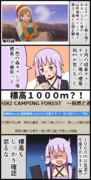 毎日ボイロ漫画45【VOICEROID】