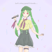 Let's stay good friends...!