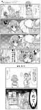 ●トロピカル~ジュ!プリキュア第4話「細部のこだわり」