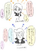 ファンチルお絵描き大会4