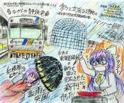 豪雨+雷+突風の嵐の静岡例大祭☔️⚡️