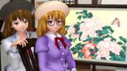 『芸術家メリー』