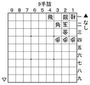 詰将棋(2021-03-24)