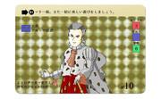 アルトワ伯爵(シャルル10世)