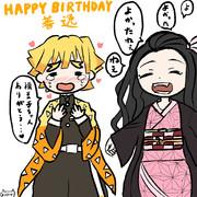 善逸の誕生日を祝う禰豆子