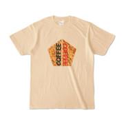 Tシャツ | ナチュラル | 五角☆互角COFFEE
