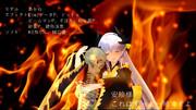【Fate/MMD】鐘の中で二人きり