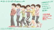 【モデル配布】カラーパーカーの六つ子(高身長Ver)