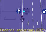 夜に光る道路の標示と標識