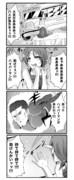 四コマ漫画『ハイパーマン』