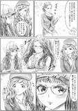本格ミステリー漫画「捜査一課 美少女部 部長 花園美玲」