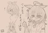 タキオン練習