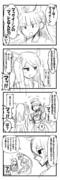 【ウマ娘】メジロマックイーン【4コマ】