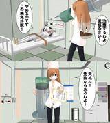 名女医ヤブノ先生 その4
