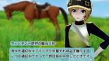 異世界の騎兵