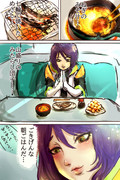 ごはん 食べてたから