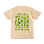 Tシャツ | ナチュラル | Steel20_and_Grass20