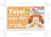 Yayoi Pass 2021