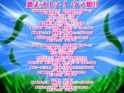 《替え歌》ウマ娘Ⅹ激走戦隊カーレンジャー