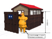 bst20210328鉄道風トイレ