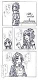 シャニマス漫画20