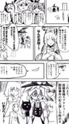 投稿者☆漫画①