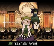 蛙の忍集団『賀魔忍(がまにん)』