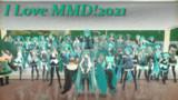 【I☆LOVE☆MMD!2021】39人ミクさん再び。【めんぼう式まつり2021】