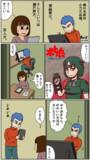 【漫画】プロローグ(1/3)