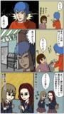 【漫画】プロローグ(2/3)