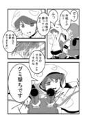 しれーかん電改 2-7
