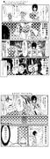 ●トロピカル~ジュ!プリキュア第5話「好き好き生徒会長」