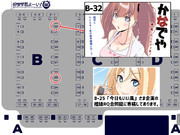 4/4_砲雷撃戦!よーい!66告知