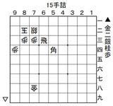 詰将棋(2021-03-31)