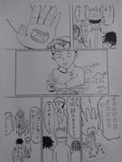 漫画 呪術