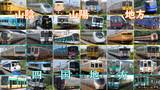 都道府県の鉄道を四列車で表すシリーズ #4(山陰山陽地方 四国地方)