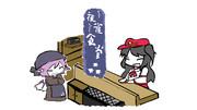 【東方手書き】夜雀食堂~物言わぬ少女と円盤焼き~