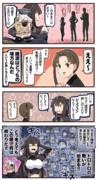 鎮守府カタストロフィ〜