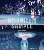 GlassyTreeStage -Sakura-  ステージ配布