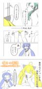 嘆きの霧譚 ~きりたんキラキラ金曜日~ (p.1、2-3)