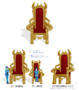 【魔入間MMD】魔王の椅子【アクセサリ配布】