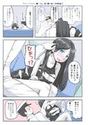 『ちょっとエロい艦これ 』潜水艦カ級と深海提督①