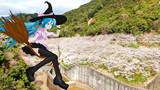 【ミクさんと】島ノ瀬ダム【和歌山県】