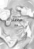 巡歳-shiki- one's last sleep