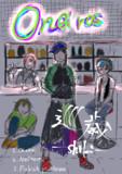 巡歳-shiki- Oneiros